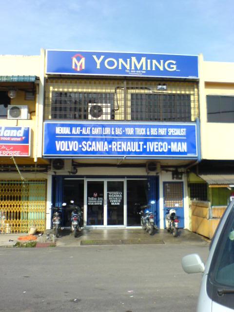 how to get from pekan to kuala terengganu