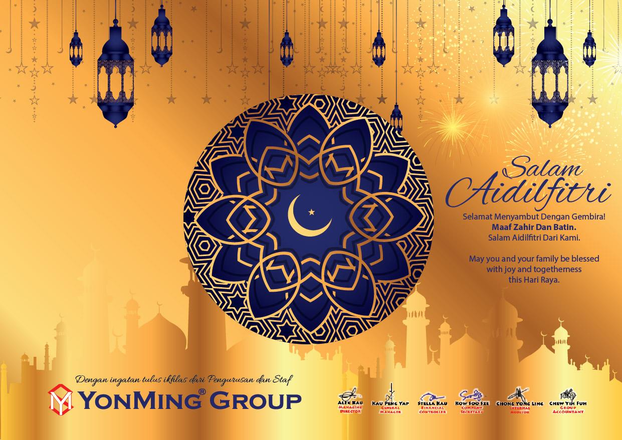 Selamat Hari Aidilfitri Yonming Group